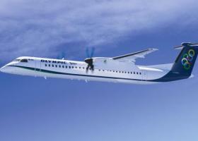 Ενημερωτική καμπάνια για τα δικαιώματα των επιβατών που ταξιδεύουν με αεροπλάνο - Κεντρική Εικόνα