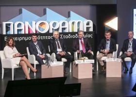 Business Day στην Ολυμπία Οδό - Κεντρική Εικόνα