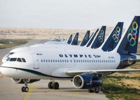 Η Olympic Air προσφέρει 400.000 θέσεις από 19 ευρώ - Κεντρική Εικόνα