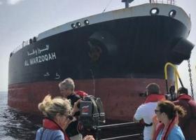 Εντείνεται η διεθνής ανησυχία μετά τις εκρήξεις και τη βύθιση τάνκερ στον Κόλπο του Ομάν (video) - Κεντρική Εικόνα