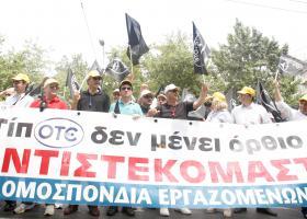 «Ξύπνησαν» οι συνδικαλιστές για τον ΟΤΕ! - Κεντρική Εικόνα