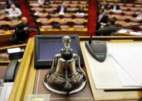 ΝΔ: Ονομαστική ψηφοφορία επί της αρχής του νομοσχεδίου του υπουργείου Παιδείας - Κεντρική Εικόνα