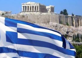 ΟΟΣΑ: Προβλέπει ύφεση από 8% έως 9,8% για την Ελλάδα - Κεντρική Εικόνα