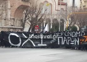 Πορεία κατά του νέου αθλητικού νόμου πραγματοποίησαν οπαδοί του ΠΑΟΚ - Κεντρική Εικόνα