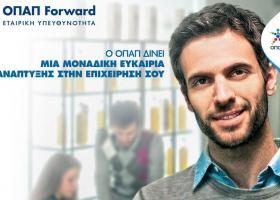 «ΟΠΑΠ Forward»: 21 μικρομεσαίες επιχειρήσεις στον δεύτερο κύκλο του προγράμματος - Κεντρική Εικόνα
