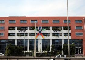 Η Δούρου τελικά δεν μετακομίζει στο παλιό κτίριο του ΟΠΑΠ - Κεντρική Εικόνα