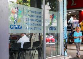 ΟΠΕΚΑ: Σήμερα η πληρωμή για 9 επιδόματα και παροχές - Κεντρική Εικόνα