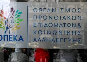 Επίδομα ΟΠΕΚΑ έως 600 ευρώ - Ποιοι οι δικαιούχοι και τα κριτήρια - Κεντρική Εικόνα