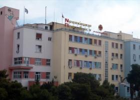 Ο ΟΠΑΠ αλλάζει την εικόνα δύο παιδιατρικών νοσοκομείων (vid) - Κεντρική Εικόνα