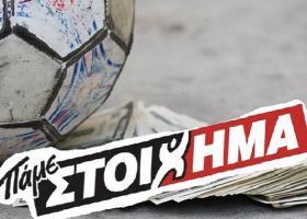 Περισσότερα από 15 εκατ. ευρώ για τους νικητές του «Πάμε Στοίχημα» - Κεντρική Εικόνα