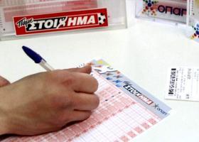 ΠΑΜΕ ΣΤΟΙΧΗΜΑ: Περισσότερα από 21 εκατομμύρια ευρώ σε κέρδη μοίρασε την προηγούμενη εβδομάδα - Κεντρική Εικόνα