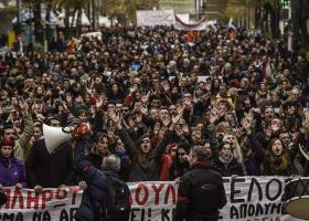 Νέα απεργία των εκπαιδευτικών στις 17 Ιανουαρίου - Κεντρική Εικόνα