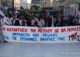 Θεσσαλονίκη: Διαμαρτυρία για την κατάργηση του πανεπιστημιακού ασύλου - Κεντρική Εικόνα