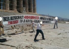 Tweet του Κ. Μητσοτάκη για τη δράση μελών του Ρουβίκωνα στην Ακρόπολη - Κεντρική Εικόνα