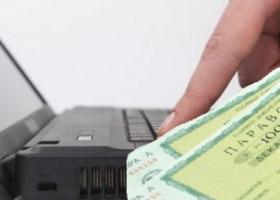 Ξεκίνησε η εφαρμογή του e-παραβόλου και στους δήμους - Κεντρική Εικόνα