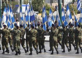 Κυκλοφοριακές ρυθμίσεις για τη στρατιωτική παρέλαση στο κέντρο της Αθήνας - Κεντρική Εικόνα