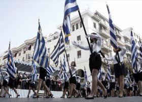 Ποιοι δρόμοι κλείνουν σε Αθήνα και Πειραιά για τις παρελάσεις - Κεντρική Εικόνα