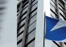 Σημαντική αύξηση των χρηματοδοτήσεων της Παρευξείνιας Τράπεζας στην Ελλάδα  - Κεντρική Εικόνα