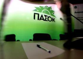 ΠΑΣΟΚ: Έρχεται νέο καραμπινάτο μνημόνιο των Τσίπρα-Καμμένου - Κεντρική Εικόνα