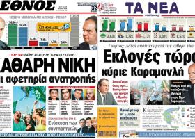 Χρήματα για τους άνεργους δημοσιογράφους σε ΔΟΛ και Πήγασο - Κεντρική Εικόνα