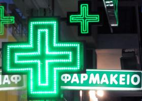 Τι αλλάζει στο ωράριο των φαρμακείων  - Κεντρική Εικόνα