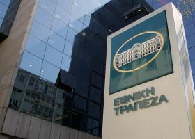Επενδυτικό Σχέδιο για την Ευρώπη: 100 εκατ. ευρώ σε ελληνικές επιχειρήσεις - Κεντρική Εικόνα