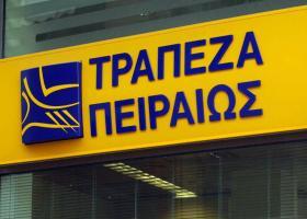 Η Πειραιώς μεταξύ των 130 τραπεζών που υπέγραψαν τις παγκόσμιες Αρχές Υπεύθυνης Τραπεζικής - Κεντρική Εικόνα