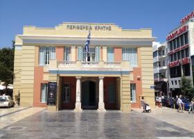 Η Κρήτη στο δίκτυο περιφερειακών κόμβων για την αξιολόγηση της Ευρωπαϊκής νομοθεσίας - Κεντρική Εικόνα