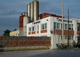 Στο σφυρί ακίνητα της άλλοτε κραταιάς βιομηχανίας Πετζετάκις - Κεντρική Εικόνα