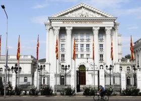 Η Βόρεια Μακεδονία μετονομάζει τα θεσμικά όργανα σύμφωνα με τη Συμφωνία των Πρεσπών - Κεντρική Εικόνα