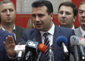 ΠΓΔΜ: Η «Δημοκρατία της Μακεδονίας» χαιρετίζει τη «μακεδονο-ελληνική» λύση - Κεντρική Εικόνα