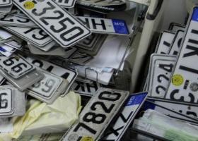 Επιστροφή πινακίδων και αδειών οδήγησης και κυκλοφορίας ενόψει Δεκαπενταύγουστου - Κεντρική Εικόνα
