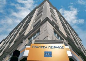 Τράπεζα Πειραιώς: Ολοκληρώθηκε η πώληση της Tirana Bank - Κεντρική Εικόνα