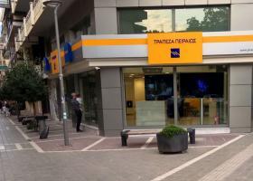 Ένα ακόμα πλήρως αυτοματοποιημένο ηλεκτρονικό κατάστημα άνοιξε ηΤράπεζα Πειραιώς - Κεντρική Εικόνα