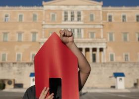Πλειστηριασμοί: Πλήρης απελευθέρωση από 1η Ιουνίου - Ποιοι προστατεύονται μέχρι τότε - Κεντρική Εικόνα