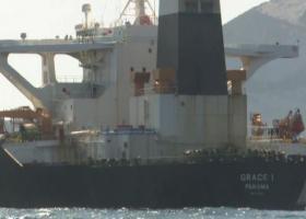 Ιράν: Το Γιβραλτάρ θα απελευθερώσει το δεξαμενόπλοιό μας - Διαψεύδουν οι Βρετανοί - Κεντρική Εικόνα