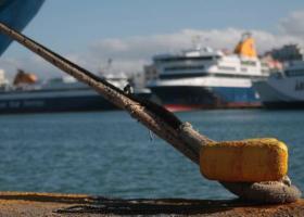 Απεργία ναυτικών στις 24 Νοεμβρίου αποφάσισε η ΠΝΟ - Κεντρική Εικόνα