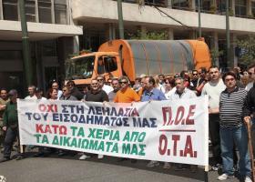 Ευθύνες στο δήμο Ζωγράφου επιρρίπτουν για το θάνατο εργάτριας με 4 παιδιά - Κεντρική Εικόνα