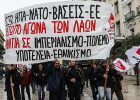 Πορεία καταγγελίας του ΝΑΤΟ για τα 70 χρόνια από την ίδρυσή του - Κεντρική Εικόνα