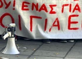 Κινητοποίηση σωματείων σήμερα στο υπ. Εργασίας για τον τραγικό θάνατο της Γκαϊανέ Κασαρτζιάν  - Κεντρική Εικόνα