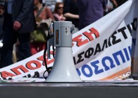 Ολοκληρώθηκε η πορεία της ΑΔΕΔΥ και εργατικών σωματείων στο κέντρο της Αθήνας - Κεντρική Εικόνα