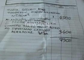Πρωτοφανές! Οι μεταλλωρύχοι πλήρωσαν την σπασμένη πόρτα του υπουργείου - Κεντρική Εικόνα