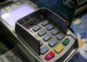 Αλλάζουν όλα στις ανέπαφες συναλλαγές και στις αγορές στο internet με κάρτες - Έντεκα απαντήσεις - Κεντρική Εικόνα