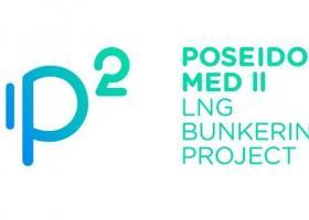 Poseidon Med II: Η Ναυτιλία στην εποχή του LNG  - Κεντρική Εικόνα