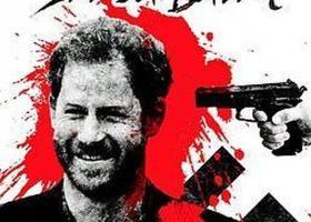 Βρετανοί νεοναζί καλούν σε δολοφονία του πρίγκιπα Χάρι!  - Κεντρική Εικόνα