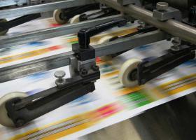 Στο «σφυρί» ακίνητα άλλοτε κραταιών εταιρειών του εκτυπωτικού κλάδου - Κεντρική Εικόνα