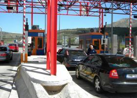 Σύλληψη τεσσάρων ατόμων στον Προμαχώνα για παράβαση του τελωνειακού κώδικα - Κεντρική Εικόνα
