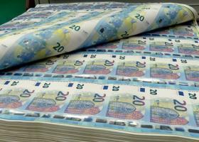 Στα 4,479 δισ. ευρώ το πρωτογενές πλεόνασμα στο 9μηνο  - Κεντρική Εικόνα