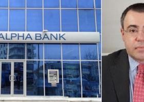 Νέος CEO της Alpha Bank ο Βασίλης Ψάλτης - Κεντρική Εικόνα