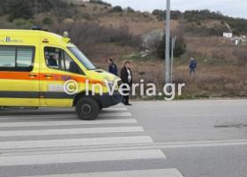 Βέροια: Ημίγυμνη γυναίκα βρέθηκε νεκρή έξω από σχολείο (Photos) - Κεντρική Εικόνα